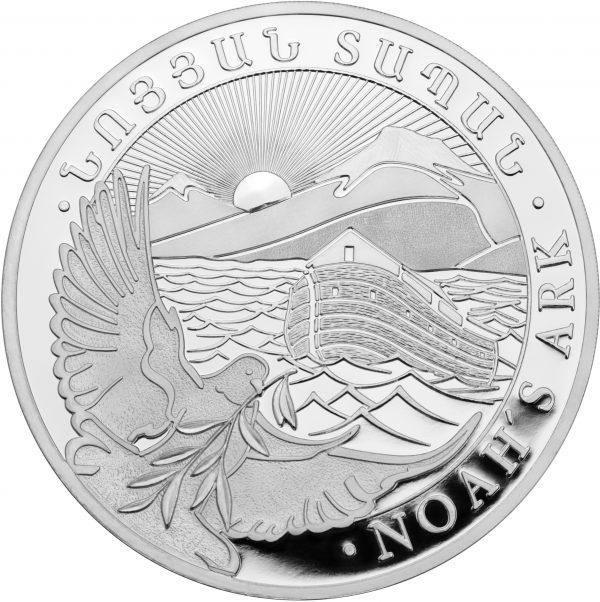 10 oz Noah's Ark zilver (2020)