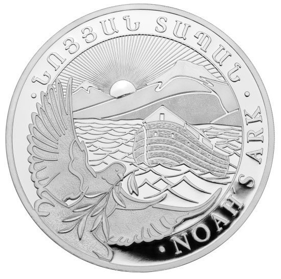 10 oz Noah's Ark zilver (2021)